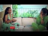 Новая звезда канала TLC-Опра Уинфри(ролик)
