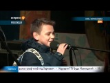 Мальчик на сцене Евромайдана читает свои стихи. Алексей Полонский (майдан)