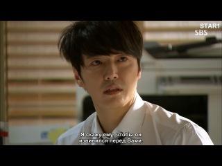 07 серия из 18 корейский сериал 2013 год